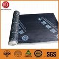 flexible basement waterproofing materials polymer bitumen waterproofing forroof  3