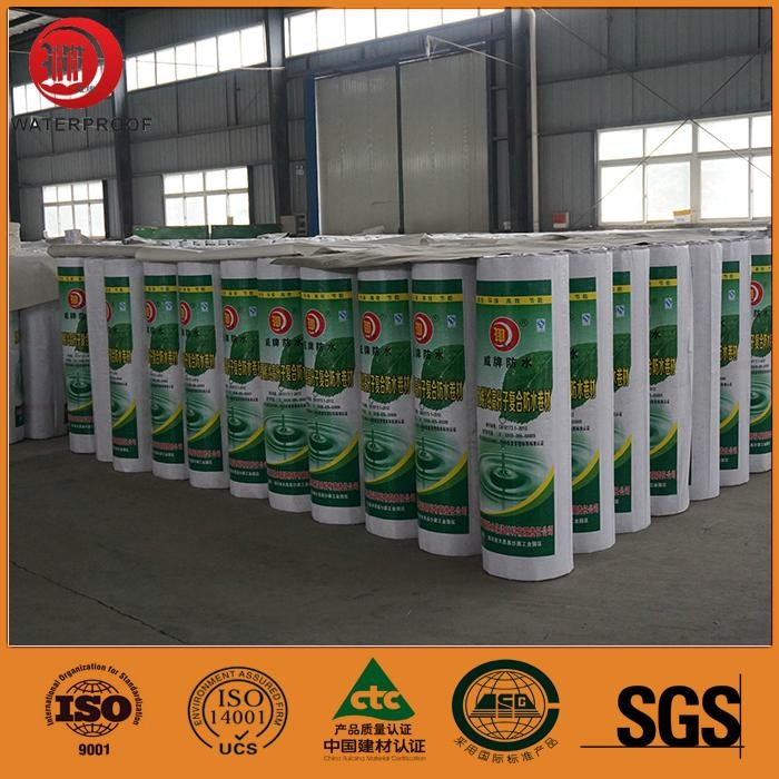 1.2.mm breathable roofing underlayment HDPE polythene waterproof membrane 4
