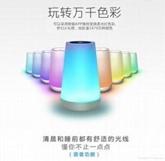 wifi智能声控语音灯