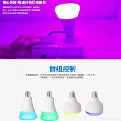 wifi球泡灯