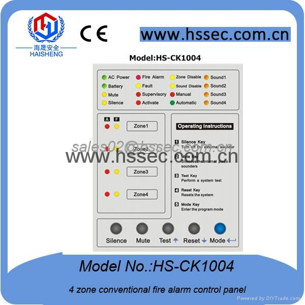2016 Haisheng fire fighting system control panel hs-ck1004 2