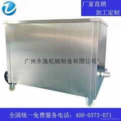 洗碗机配套产品高效清洁超声波清洗机