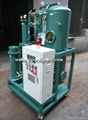 Series ZY automatic transformer oil purifier system with two years warranty  2