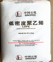 Maoming petrochemical 2520D film material wholesale