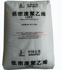 高强耐热级PPR 管材新产品T4401