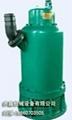 BQW100-70-37/N矿用隔爆排沙排污潜水泵 1