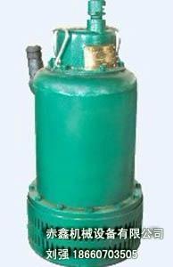 BQW100-70-37/N矿用隔爆排沙排污潜水泵 2