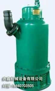 山东生产BQW电动矿用排污潜水泵规格齐全 1