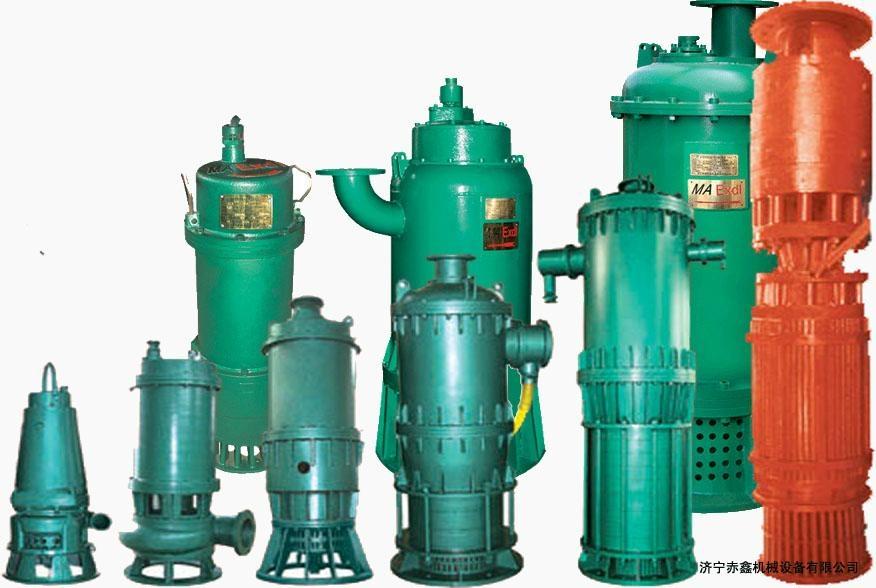 厂家直销BQW150-50-37/N矿用潜水泵 3