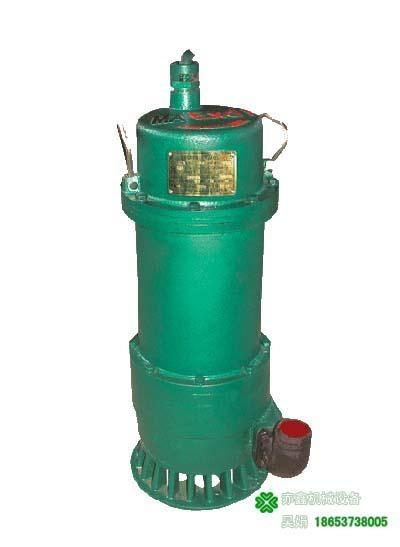 矿井下用泵 1