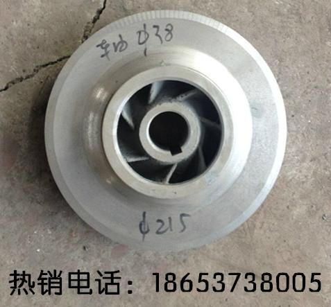 厂家直销潜水泵叶轮 3