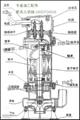 专业供应矿用隔爆潜水泵泵配件齐全 5