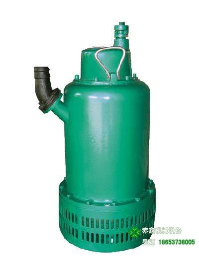 鱼台供应潜水泵配件隔爆排水排污泵 3