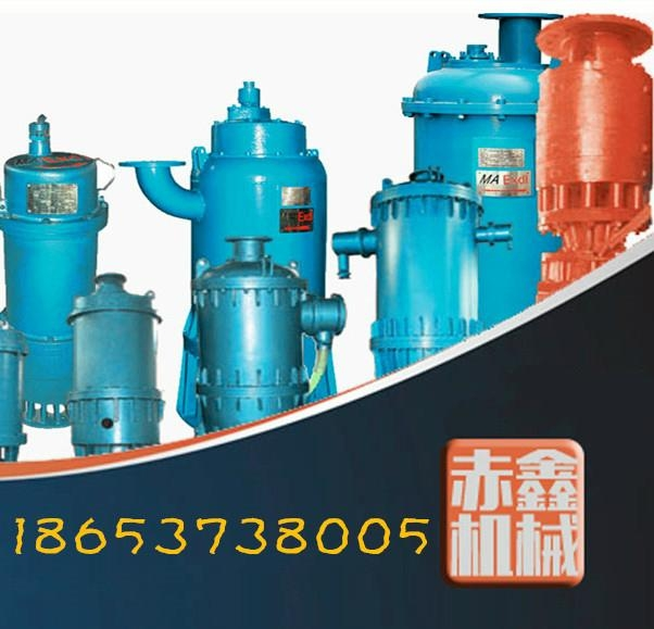 鱼台供应潜水泵配件隔爆排水排污泵 1