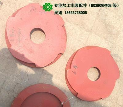 加工定制泵配件导叶 1