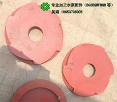 加工定制泵配件导叶