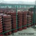 专业生产供应矿用泵叶轮 3