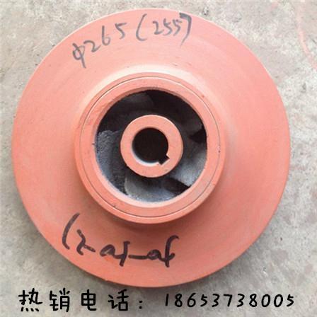 专业生产供应矿用泵叶轮 1