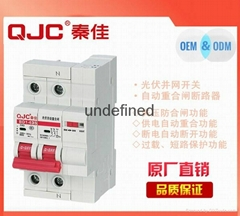 秦佳BD1-80S 光伏自動重合閘斷路器