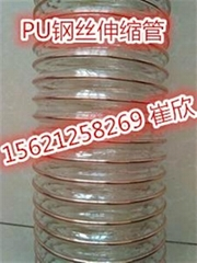 供应雕刻机吸尘PU钢丝软管特性