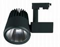 LED Track Spotlight SOKRAT-PRO 1