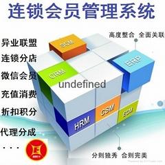 連鎖會員管理系統
