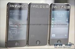 低價供應手機機防窺鋼化膜