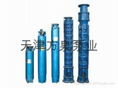 供应耐高温深井耐高温热水潜水泵