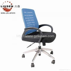 Simple and Economic Office Computer Chairs (BGY-201604002)
