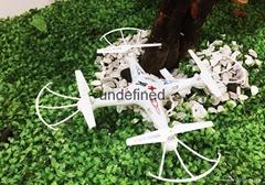 X5c四轴飞行器无人机遥控飞机