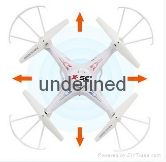 X5c四轴飞行器无人机遥控飞机 2