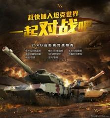 2.4G遥控坦克模型大型对战坦克充电儿童越野电动玩具遥控车