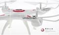 乐美佳美国队长四轴飞行器A3遥控飞机玩具航模飞机 2