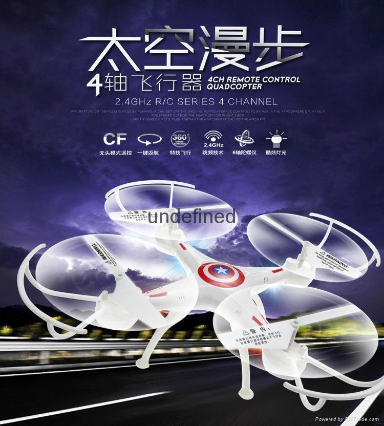 乐美佳美国队长四轴飞行器A3遥控飞机玩具航模飞机 5