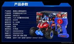 美國隊長越野四驅攀爬大腳車充電玩具車