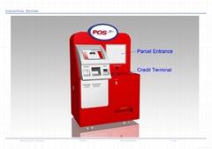 KMY Parcel/postal locker kiosk