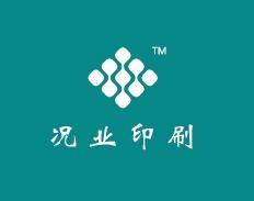 東莞市況業實業投資有限公司