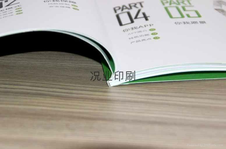 東莞說明書印刷廠 2