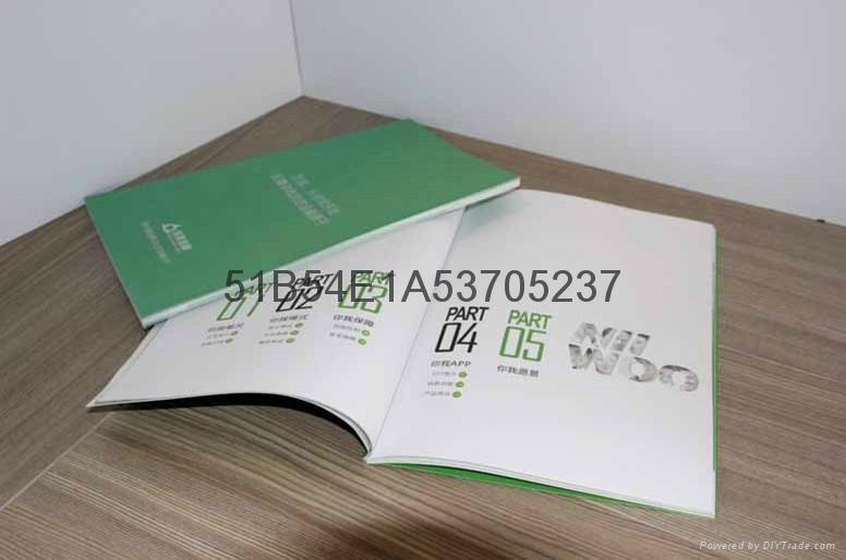 東莞企業畫冊設計印刷 1
