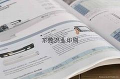 东莞产品目录印刷