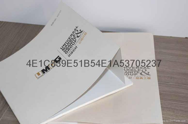 東莞產品目錄手冊印刷 1