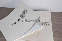 企业宣传画册印刷厂