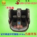LCD显示按摩器方案 保健按摩器方案 电子按摩器PCBA方案开发 3