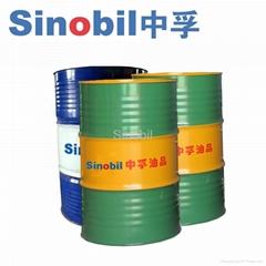Maf386 Semisynthetic Cutting Oil