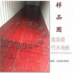 集裝箱專用的竹木復合地板
