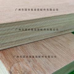 集裝箱專用的木地板