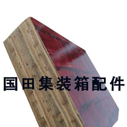 物流車廂專用的膠合板 2