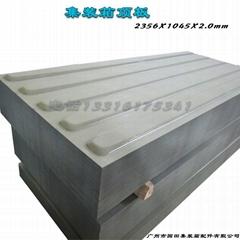 集装箱顶板