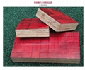 Bamboo Container Flooring Plywood 4