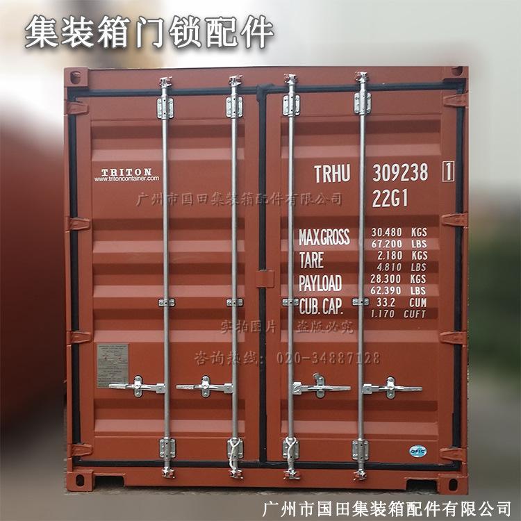 集裝箱門鎖配件 3